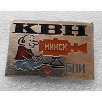 КВН БПИ Минск. Клуб Веселых и Находчивых #0494-OP12
