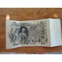 Продам 100 руб 1910 года