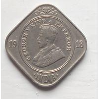 Индия - Британская 2 анны, 1918 4-2-11