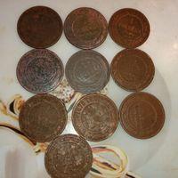 Александр 3  ( 1 копейка ) монеты 10 шт.