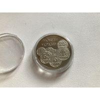 2 гривны 1996 Монеты Украины
