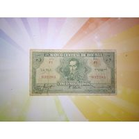 Боливия 5 боливиано 1928г