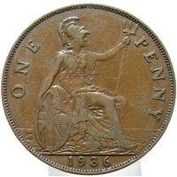Великобритания 1 пенни 1936 (380)