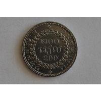Камбоджа 200 риэлей 1994