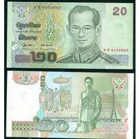 Тайланд 20 бат  UNC