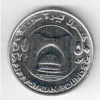 Сирия 50 фунт 2018