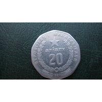 Мадагаскар 20 ариари 1994 г