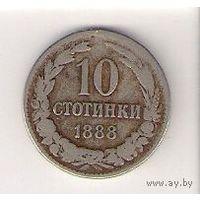 Болгария, 10 стотинки, 1888г.