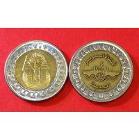 Египет, 2 разных монеты по 1 фунту