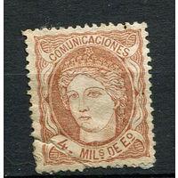 Испания (Временное правительство) - 1870 - Аллегория Испания 4M - (есть заклееный надрыв) - [Mi.98] - 1 марка. Чистая без клея.  (Лот 116o)