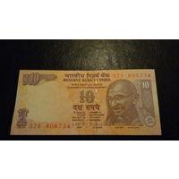 10 рупий Индия 57S 808734
