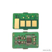 Чип S-5530-4K для Samsung SCX-5330N/5530/5530FN/XER OX3435