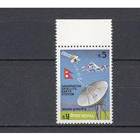 Электросвязь. Непал. 1982. 1 марка (полная серия). Michel N 419 (1,8 е)