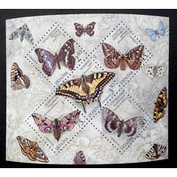 Украина 2004 г. Бабочки. Фауна. ЛИСТ. Чистые #0001-Ч1