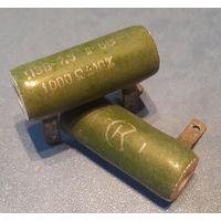 Резистор ПЭВ-7,5  1000 Ом  2шт