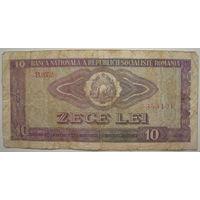 Румыния 10 лей 1966 г. (a2)