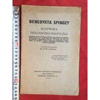 Benedykta Spinozy 1928 год