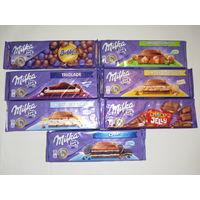 Шоколад MILKA (Милка) 270-300 гр, Германия