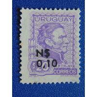 Уругвай 1975 г. Известные люди.