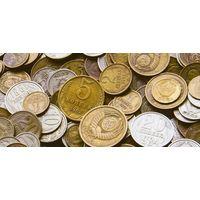 Монеты СССР 1924-1991 (куплю)