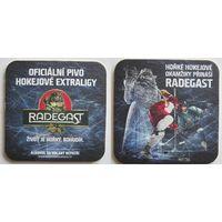 "Подставка под пиво ""Radegast"" ( Чехия)."