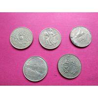 Италия 5 Юбилеек разные с 1 копейки без минимальной цены -9-488