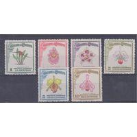 [1244] Колумбия 1947. Флора.Цветы.Орхидеи.
