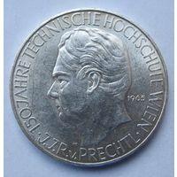 Австрия 25 шиллингов 1965 150 лет Венскому Техническому лицею