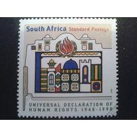 ЮАР 1998 эмблема
