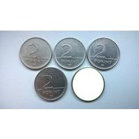 Венгрия 2 форинта, 1995,1999,2000г.