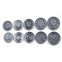 Северная Корея Набор 5 монет 2002 - 2008 UNC