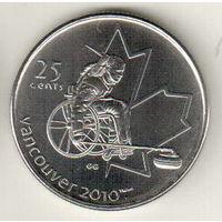 Канада 25 цент 2007 X зимние Паралимпийские Игры, Ванкувер 2010 Кёрлинг на колясках
