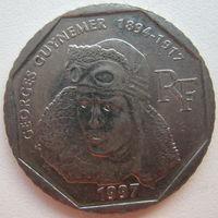 Франция 2 франка 1997 г. 80 лет со дня смерти Жоржа Гинемера