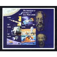 1999 Гайана. 30 лет высадке на Луну