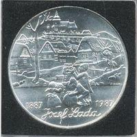 500 крон 1987 100 лет со дня рождения художника Йозефа Лада Серебро 0,9 Тираж 48 тыс. Состояние