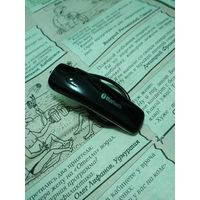 Bluetooth-гарнитура - комплект