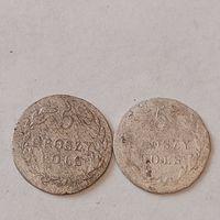 5 грошей 1820 г. и 1823 г. серебро.