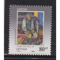 ЛИТВА 1993  Михель: 544 EUROPA. Европа Живопись **