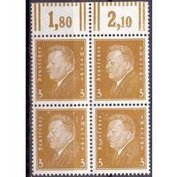 Германия Стандарт (Эберт) 3 пф КВАРТ (**) 1928 г