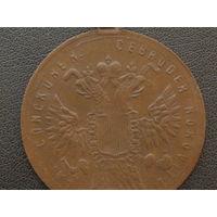 Торговый австрийский жетон