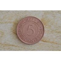 Сейшелы/Сейшельские острова/ 5 центов 1964   Редкая!!!