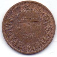 Венгрия, 1 филлер 1931 года.