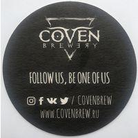 Подставка под пиво пивоварни Coven brewery /Россия/