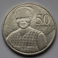 Гана, 50 песев 2007 г