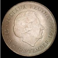 10 гульденов Серебро 1973, 10 Gulden