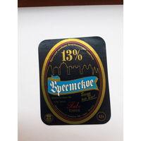 Этикетка Пиво Беларусь Брест
