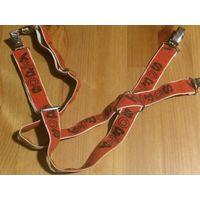 Подтяжки красного цвета. Максимальная длина 65 см, ширина шлейки 2,5 см. Есть потертости на застежках. Отличные подтяжки.