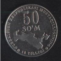 Узбекистан 50 сом 2001 г. Сохран!!!