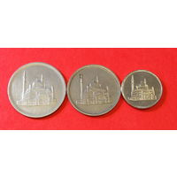 Египет, 3 разные монеты