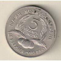 Гвинея 5 франк 1962